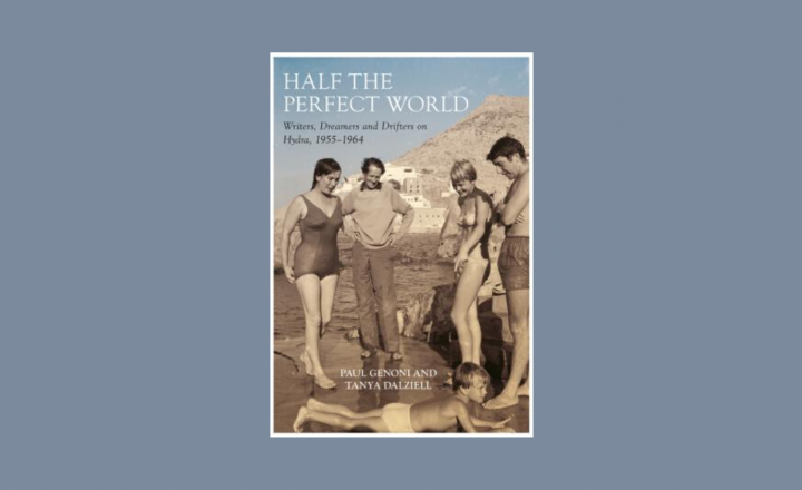 A book cover. A sepia photograph of people standing outside in old fashioned swimming attire